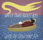 Water Tower - Where The Crow Don't Fly - Hermit Music Festival